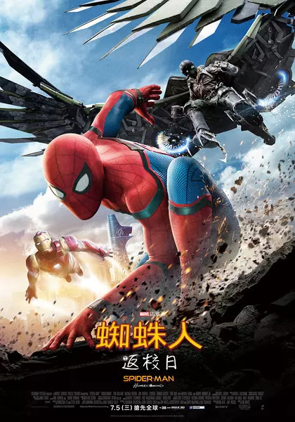 蜘蛛人返校日蜘蛛俠英雄歸來 線上看