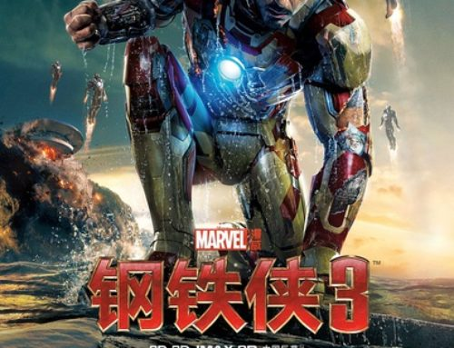 科幻-鋼鐵人3 / 鐵甲奇俠3 / 鋼鐵俠3 線上看